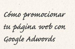 promocionar página web en google